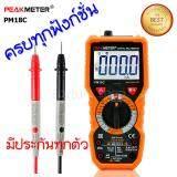 โปรโมชั่น Peakmeter Pm18C True Rms Digital Multimeter ดิจิตอล มัลติมิเตอร์ วัดคาปาซิเตอร์ วัดกระแสไฟฟ้า วัดแรงดันไฟฟ้า วัดแรงดันไฟแบบไม่สัมผัส Ncv วัดความต้านทาน วัดความต่อเนื่อง แถมฟรี แบตเตอรี่ Aa 4 ก้อน ถูก