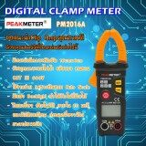ซื้อ Peakmeter Pm2016A Digital Clamp Meter Multi Meter Data Hold Ac Dc Voltage Ac Current Resistance พร้อมถ่าน Peakmeter ถูก