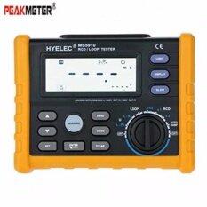 ราคา Peakmeter Rcd วนทดสอบวงจรมัลติมิเตอร์การรั่วไหลทดสอบสวิทช์ Gfci ห่วงความต้านทานเครื่องวัด Ms5910 นานาชาติ ใน จีน