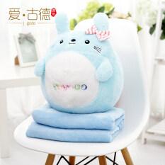 ราคา Peas น่ารักกำมะหยี่ปะการังหมอนผ้าห่ม Totoro