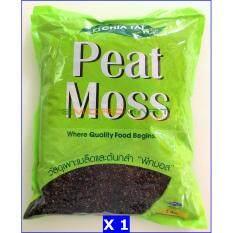 เจียไต๋ วัสดุเพาะเมล็ดและต้นกล้า พีทมอส (Peat Moss)