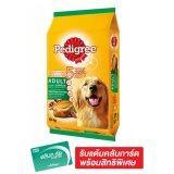 ขาย Pedigree เพดดิกรี อาหารสุนัขโต รสไก่และตับย่าง 10 กก ถูก