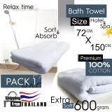 ราคา ผ้าขนหนู ผ้าเช็คตัว ทำจากฝ้าย Pemium Pure Cotton 100 สำหรับ โรมแรม และ สปา ขนาด Size 72 X 150 Cm Extra Soft 600 Gram Pack 1 Pieces เป็นต้นฉบับ
