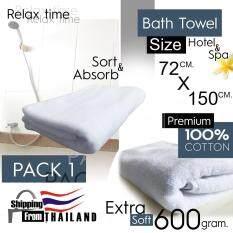 ผ้าขนหนู ผ้าเช็คตัว ทำจากฝ้าย Pemium Pure Cotton 100 สำหรับ โรมแรม และ สปา ขนาด Size 72 X 150 Cm Extra Soft 600 Gram Pack 1 Pieces ใน กรุงเทพมหานคร
