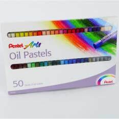 สีชอล์ค เพนเทล Pentel Oil Pastels ชุด 49 สี/50 แท่ง.