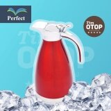 ราคา Perfect Kitchen เหยือกน้ำ กาน้ำ สแตนเลส ขนาด 1 5 ลิตร เก็บอุณหภูมิร้อน เย็น รุ่น Pf K102 1C สีแดง Perfect Kitchen เป็นต้นฉบับ