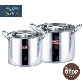 Perfect Kitchen ชุด หม้อ สตูว์ สแตนเลส 2หู ฝาสแตนเลส ขนาด 17 และ 19 ซม. รุ่น PF-ST301 (2ใบ/ชุด)