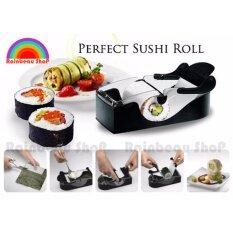 เครื่องม้วนซูชิ Perfect sushi roll อุปกรณ์ทำซูชิ แสนง่าย สะดวก เสร็จไวในพริบตา