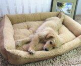 ขาย ซื้อ Pet Big Dog Bed M Light Brown