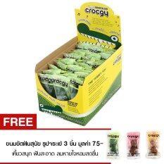 ราคา Pet2Go ขนมขัดฟันสุนัข Crocgy รสคลอโรฟิลล์ 18G 33ชิ้น กล่อง ถูก