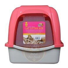 Pet8 Cat litter house-sport Pink ห้องน้ำแมว ขนาด 38*49*42 ซม. สีชมพู 1 ชุด