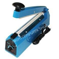 ราคา Pfs เครื่องซิลปิดปากถุง รุ่น Pfs 200 Blue เป็นต้นฉบับ