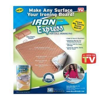 ผ้ารองรีด iron express ทำทุกที่ให้เป็นที่รีดผ้าได้ง่าย ๆ สะดวก เพียงปูบนพื้น โต๊ะก็จะเป็นที่รีดผ้าทันที ทำให้รีดผ้าเรียบเพราะมีแผ่นสะท้อนความร้อนและใยบุพิเศษสินค้าขายดีทางtv