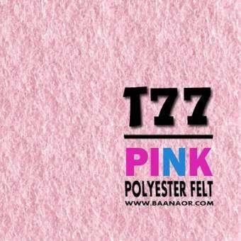 Felt-T77 ผ้า สักหลาด ผ้าสักหลาด สองหน้า เนื้อแข็ง อัดแน่น ขนาด 30x30 เซนติเมตร Acrylic Felt Craft Sewing Felt Fabric