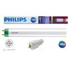 ขาย Philips Ecofit Led T8 20W 36W 1200Mm Day Light ใน กรุงเทพมหานคร