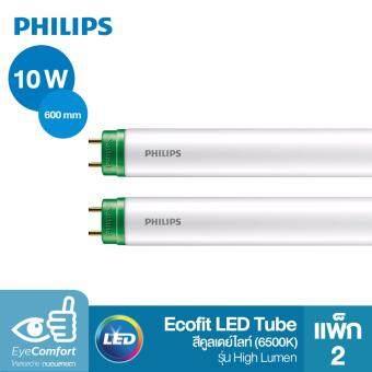Philips หลอดไฟ EcoFit LED Tube 10 วัตต์ รุ่น High Lumen สีคูลเดย์ไลท์ (6500K) ยาว 2 ฟุต (600 mm)_แพ็ก2