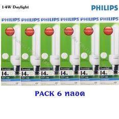 ซื้อ Philips แพ๊ค 6 ดวง ถูกกว่า หลอด Essential 14W เกลียว E27 แสง Day Light หลอดประหยัดไฟ สุดคุ้ม ใหม่