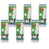 ขาย Philips แพ๊ค 6 ดวง ถูกกว่า หลอด Essential 8W เกลียว E27 แสง Day Light หลอดประหยัดไฟ สุดคุ้ม ถูก