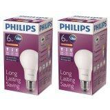 ขาย Philips ฟิลิปส์แอลอีดี6 50 วัตต์ วอร์มไวท์ E27 ซื้อคู่ลดพิเศษ Philips