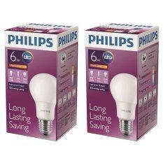 ราคา Philips ฟิลิปส์แอลอีดี6 50 วัตต์ วอร์มไวท์ E27 ซื้อคู่ลดพิเศษ ราคาถูกที่สุด