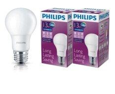 Philips หลอด Led Bulb 13 วัตต์ ขั้ว E27 แสงเดย์ไลท์ 2 ดวง Philips ถูก ใน กรุงเทพมหานคร