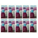 ส่วนลด Philips หลอด Led Bulb Scene Switch Dim Tone 9W หลอดไฟหรี่แสงได้ 3 ระดับ แสงเดย์ไลท์ 10หลอด Philips