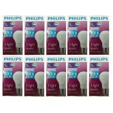 ขาย Philips หลอด Led Bulb Scene Switch Dim Tone 9W หลอดไฟหรี่แสงได้ 3 ระดับ แสงเดย์ไลท์ 10หลอด ถูก กรุงเทพมหานคร