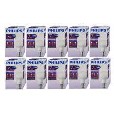 ราคา Philips หลอดไฟ Led Bulb 7W Essential Cool Daylight แสงขาวเดย์ไลท์ ขั้วเกลียว E27 10 หลอด Philips เป็นต้นฉบับ