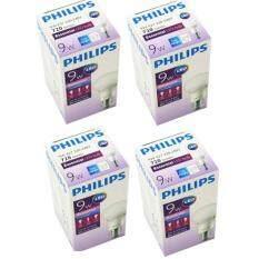 ราคา Philips หลอดไฟ Led Bulb 9W Essential Cool Daylight แสงขาวเดย์ไลท์ ขั้วเกลียว E27 4 หลอด ออนไลน์ กรุงเทพมหานคร