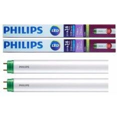 ขาย Philips หลอดไฟ Led Ecofit T8 20W 36W 1200Mm Day Light 2 หลอด ใน กรุงเทพมหานคร