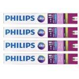 ส่วนลด สินค้า Philips หลอดไฟ Led Ecofit T8 8W 18W 600Mm Day Light 4 หลอด