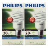 ขาย Philips หลอดTornado 20W สีคูลเดย์ไลท์ 2 Pack ใน Thailand