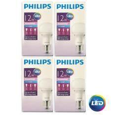 ขาย Philips หลอดไฟ Led Bulb 12W Essential Cool Daylight แสงขาวเดย์ไลท์ ขั้วเกลียว E27 4 หลอด Philips ผู้ค้าส่ง
