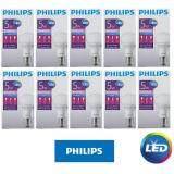 ขาย Philips หลอดไฟ Led Bulb 5W Essential Cool Daylight แสงขาวเดย์ไลท์ ขั้วเกลียว E27 10 หลอด ถูก ใน กรุงเทพมหานคร