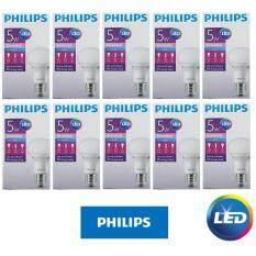 ขาย Philips หลอดไฟ Led Bulb 5W Essential Cool Daylight แสงขาวเดย์ไลท์ ขั้วเกลียว E27 10 หลอด ออนไลน์