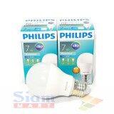 ขาย Philips หลอดไฟ Led Bulb 7W 2 หลอด โฉมใหม่ สว่างกว่าเดิม Essential Cool Daylight แสงขาวเดย์ไลท์ ขั้วเกลียว E27 ถูก กรุงเทพมหานคร