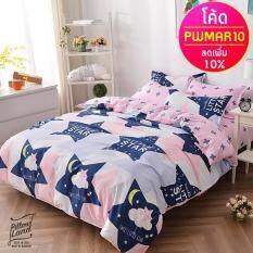 ขาย Pillow Land ผ้าปูที่นอน ชุดผ้านวม เกรด A 6 ฟุต 6 ชิ้น Ai 104 ใหม่