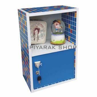 Piyalak Shop ตู้ล๊อกเกอร์ ตู้เก็บของ ตู้ข้างเตียง ชั้นไม้อเนกประสงค์ 1 ช่อง 2 ชั้น รุ่น Box-02 (สีลายโมเสดน้าเงิน)-