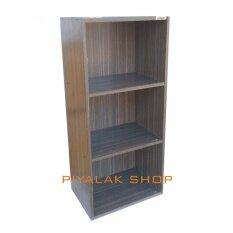 ราคา Piyalak Shop ตู้ล๊อกเกอร์ ตู้เก็บของ ชั้นไม้อเนกประสงค์ 1 ช่อง 3 ชั้นโล่ง รุ่น Box 03 สีลายไม้โอ๊ดเส้น ใหม่