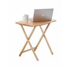 ซื้อ Pj Wood Personal โต๊ะพับไม้หน้าใหญ่ 45 7 66 Cm Natural Pj Wood ถูก