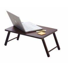 Pj Wood โต๊ะญี่ปุ่นไม้ยางพับได้ สีวอลนัท/japanese Table /laptop Table In Walnut.