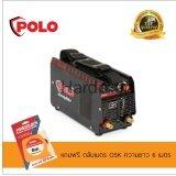 ขาย Polo เครื่องเชื่อม Arc Inverter Igbt รุ่น Mini160 แถมฟรี ตลับเมตร เป็นต้นฉบับ