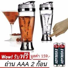 Portable Auto Mixing Cup แก้วผสมเครื่องดื่มอัตโนมัติ (ฟรีถ่าน 2 ก้อน)