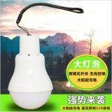 โปรโมชั่น Portable Solar Power Led Bulb Lamp Outdoor Lighting Camp Tent Fishing Lamp Intl ถูก