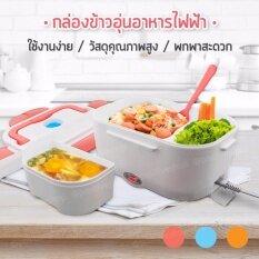 Positive กล่องข้าวไฟฟ้า กล่องอุ่นอาหารอัตโนมัติ  ปิ่นโตไฟฟ้า  กล่องข้าว กล่องอาหาร  กล่องอุ่นอาหารไฟฟ้าแบบพกพา Electric Lunch Box  (Pink/สีชมพู)