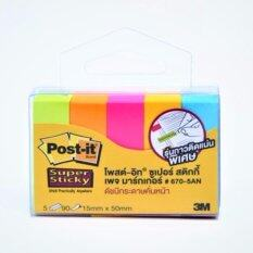 Post-It 3m No.670-5an (neon Colour) .