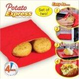 ราคา Potato Express ถุงอบผักหัว อบมันฝรั่งใน 4 นาที ด้วยไมโครเวฟ ใหม่