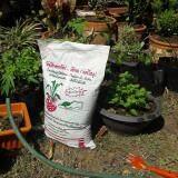 ขาย Rg Bag น้ำหนักเฉลี่ยต่อถุงประมาณ 5 6 กิโลกรัม Potting Soil With ดินปลูก ดินปลูกต้นไม้ ดินผสมมูลไส้เดือน สำหรับปลูกต้นไม้ พืชผัก ไม้ดอกไม้ประดับ เป็นต้นฉบับ