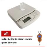 ขาย ซื้อ ออนไลน์ Pp Store ตาชั่งน้ำหนักดิจิตอล 25 Kg X 1 G สีขาว