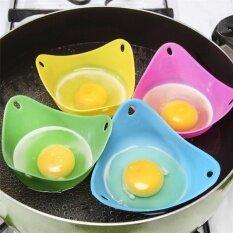 4 ชิ้นซิลิโคนไข่คนขโมยจับสัตว์ในที่ดินของผู้อื่นคุก Poach Pods สีสุ่ม สนามบินนานาชาติ ใหม่ล่าสุด